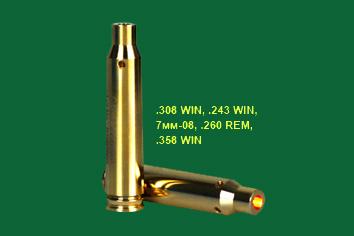 308win-243win-copy